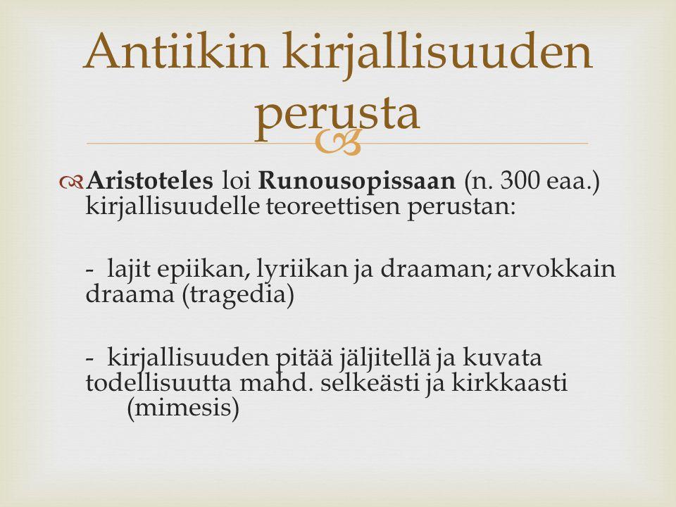 Antiikin kirjallisuuden perusta