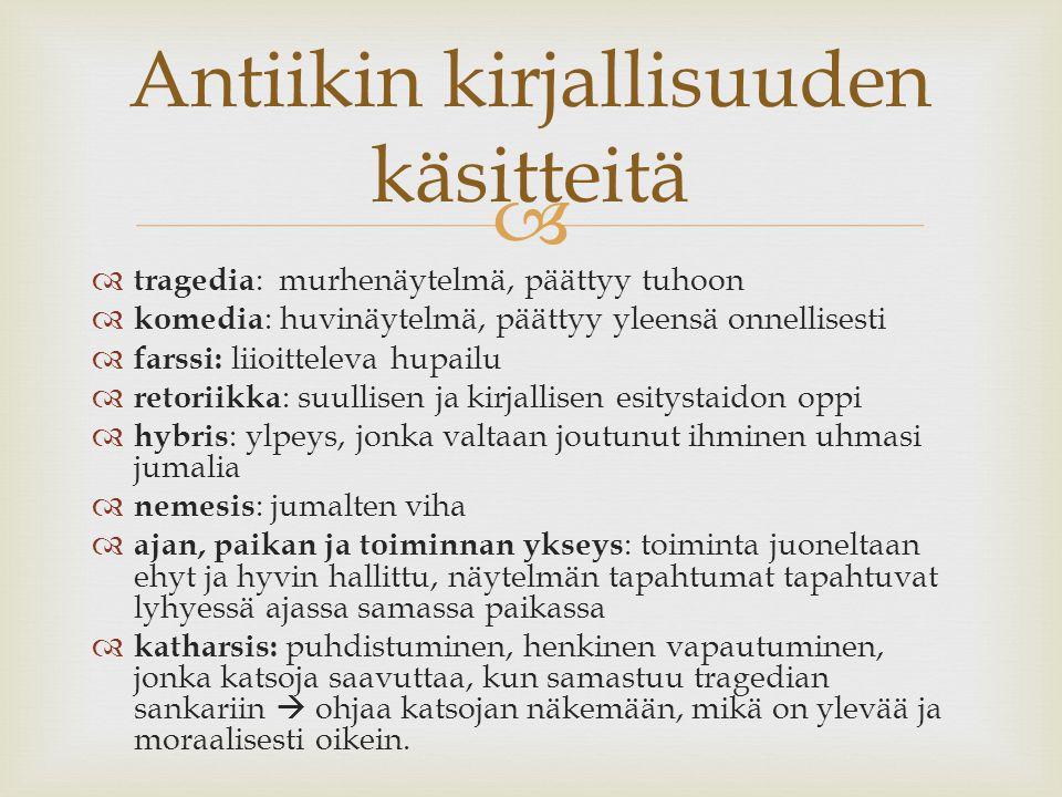 Antiikin kirjallisuuden käsitteitä