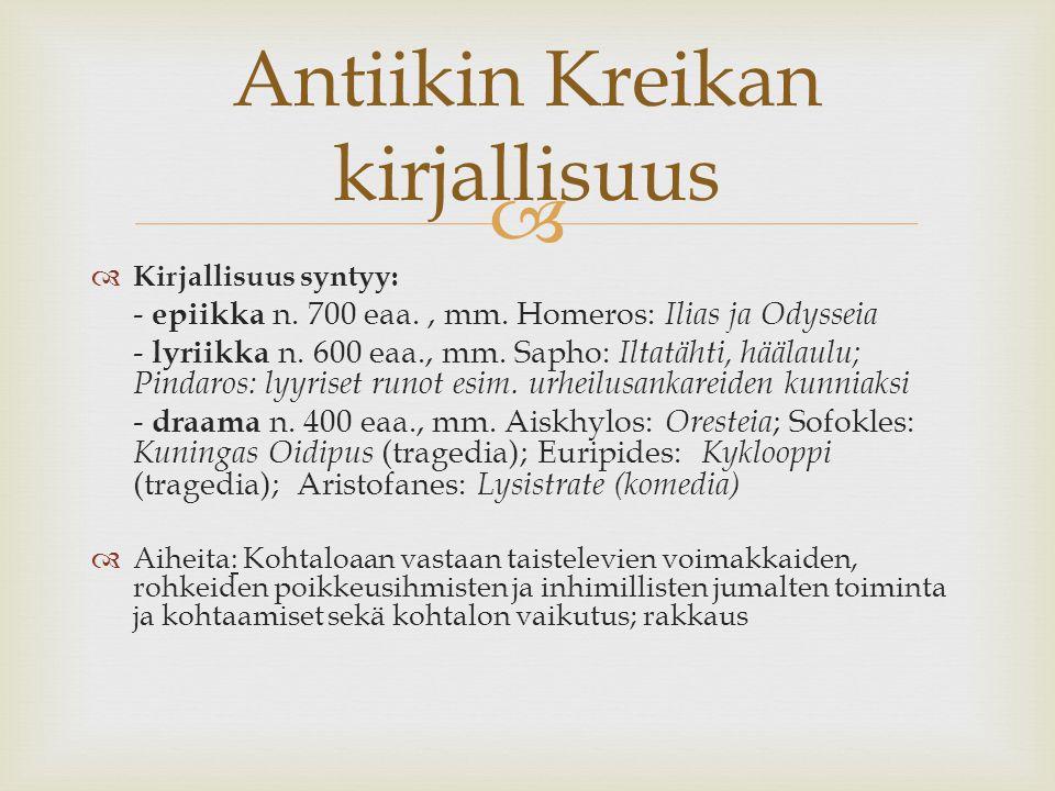 Antiikin Kreikan kirjallisuus