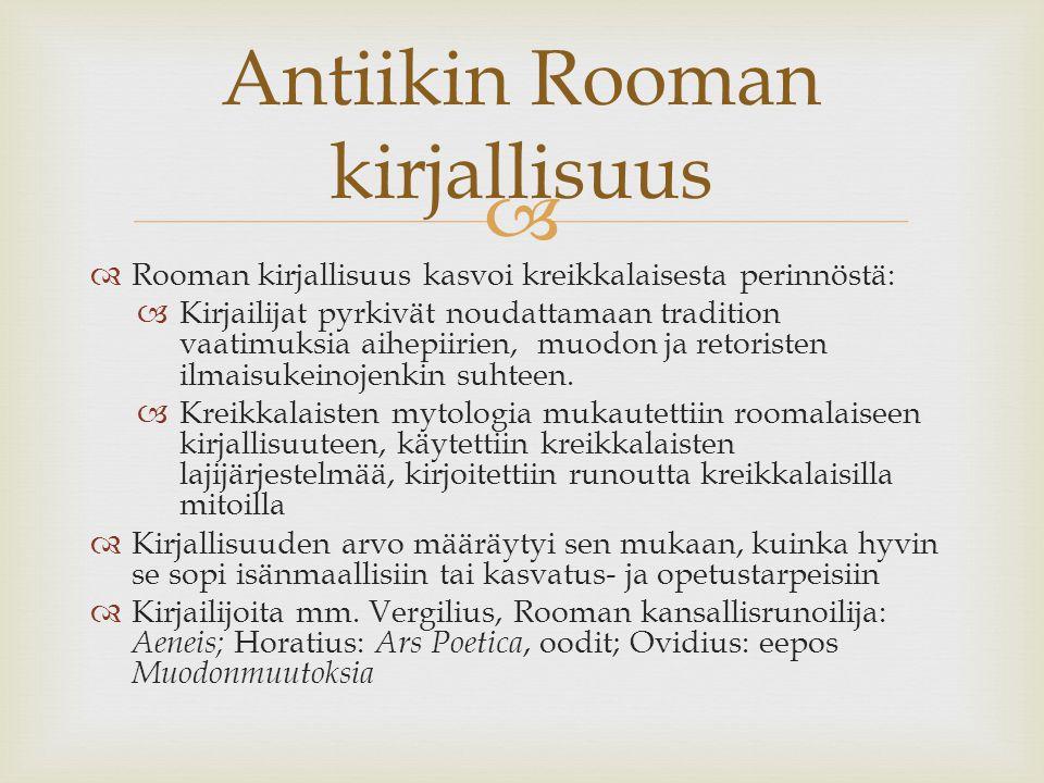 Antiikin Rooman kirjallisuus