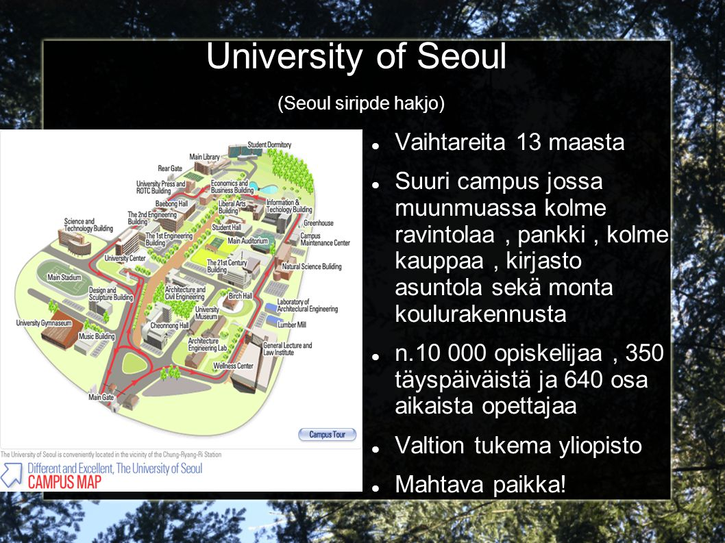 University of Seoul (Seoul siripde hakjo)