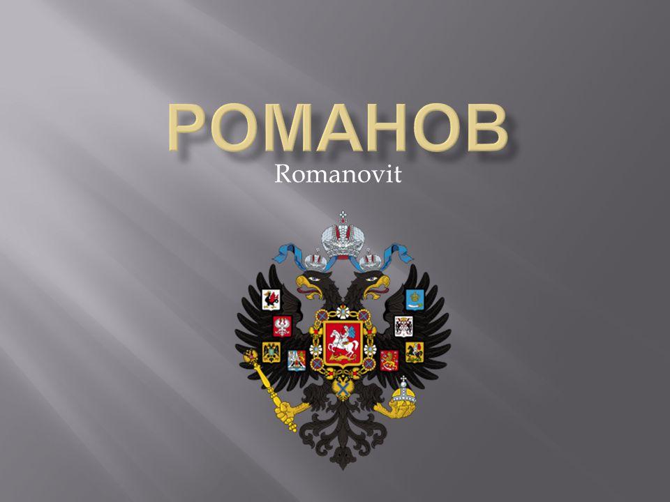 Романов Romanovit