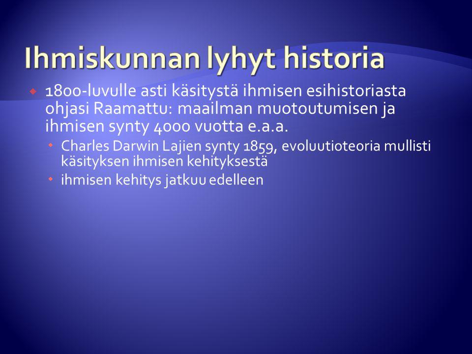 Ihmiskunnan lyhyt historia