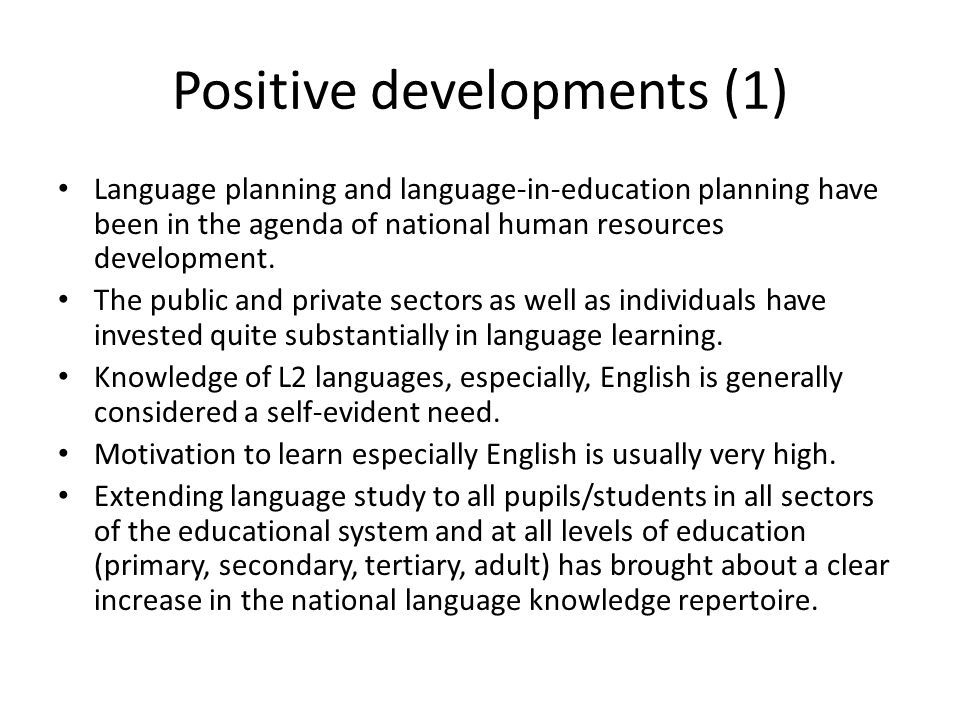 language planning and language development 2 first peoples cultural council a guide to language policy and planning for bc first nations communities handbook development team scott franks.