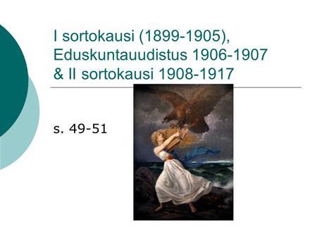 Suomen itsenäistyminen - ppt lataa